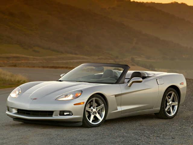 2005 Chevrolet Corvette Lumberton, NJ 1G1YY34U955129545