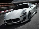 2017 Maserati GranTurismo Houston ZAM45VLA2H0236550