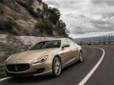 2017 Maserati Quattroporte Houston ZAM56RRL2H1196448