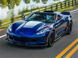2017 Chevrolet Corvette Duluth, MN 1G1YZ3D76H5123410