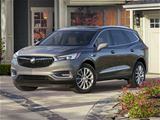 2018 Buick Enclave Indianapolis, IN 5GAERCKWXJJ130167