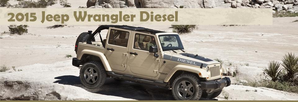 2015 jeep wrangler diesel car interior design. Black Bedroom Furniture Sets. Home Design Ideas
